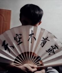 yaoweiyue